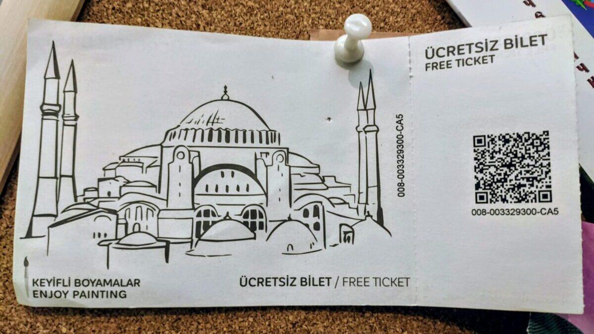 Turska muzej karta ulaz