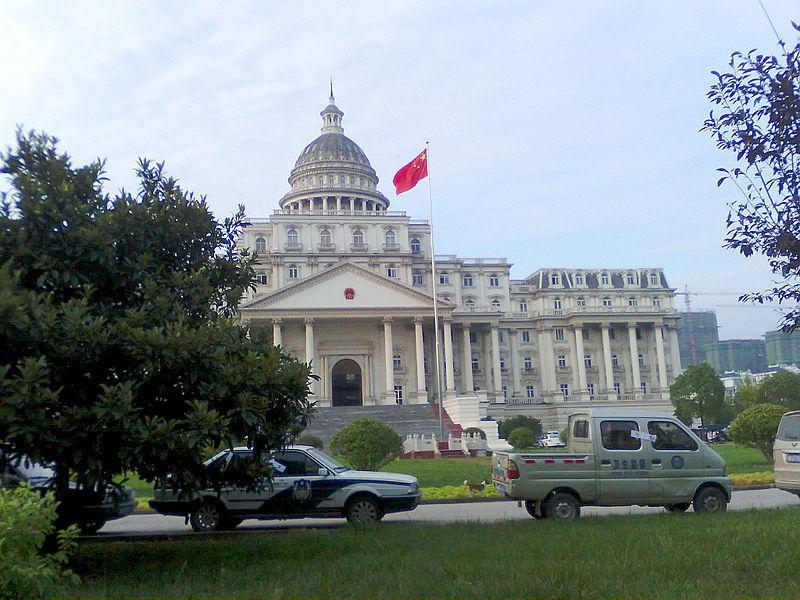Replika Bele kuće u Fujangu