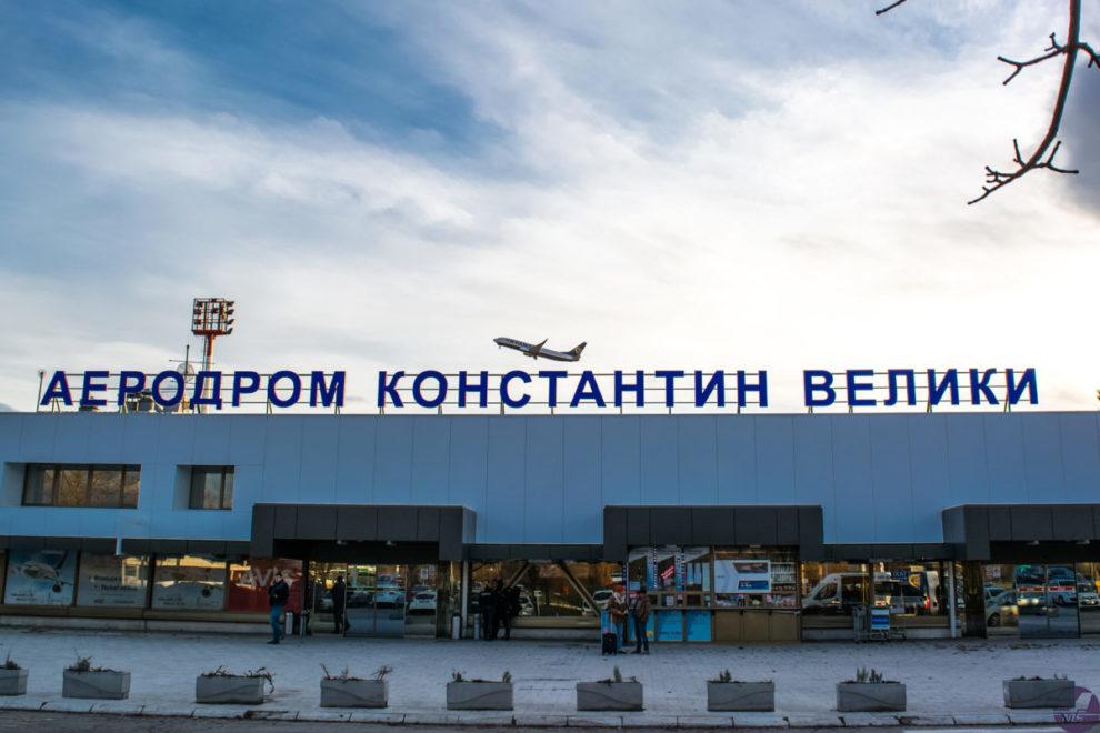 Aerodrom Konstantin Veliki u Nišu