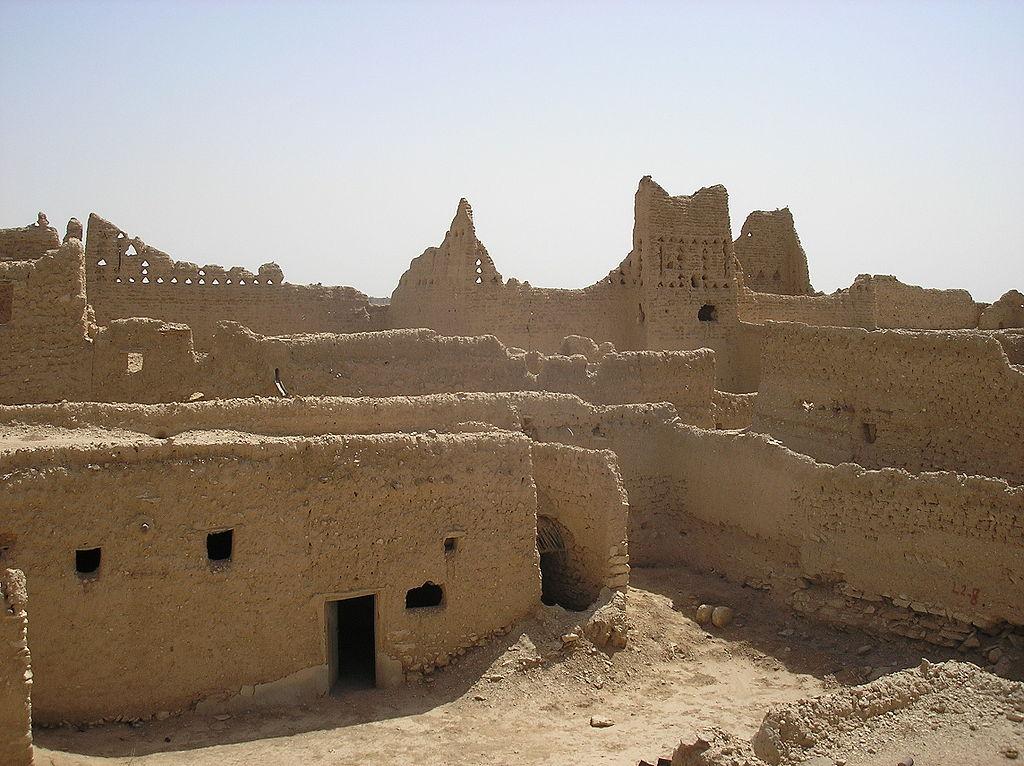 Diradža, Saudijska Arabija
