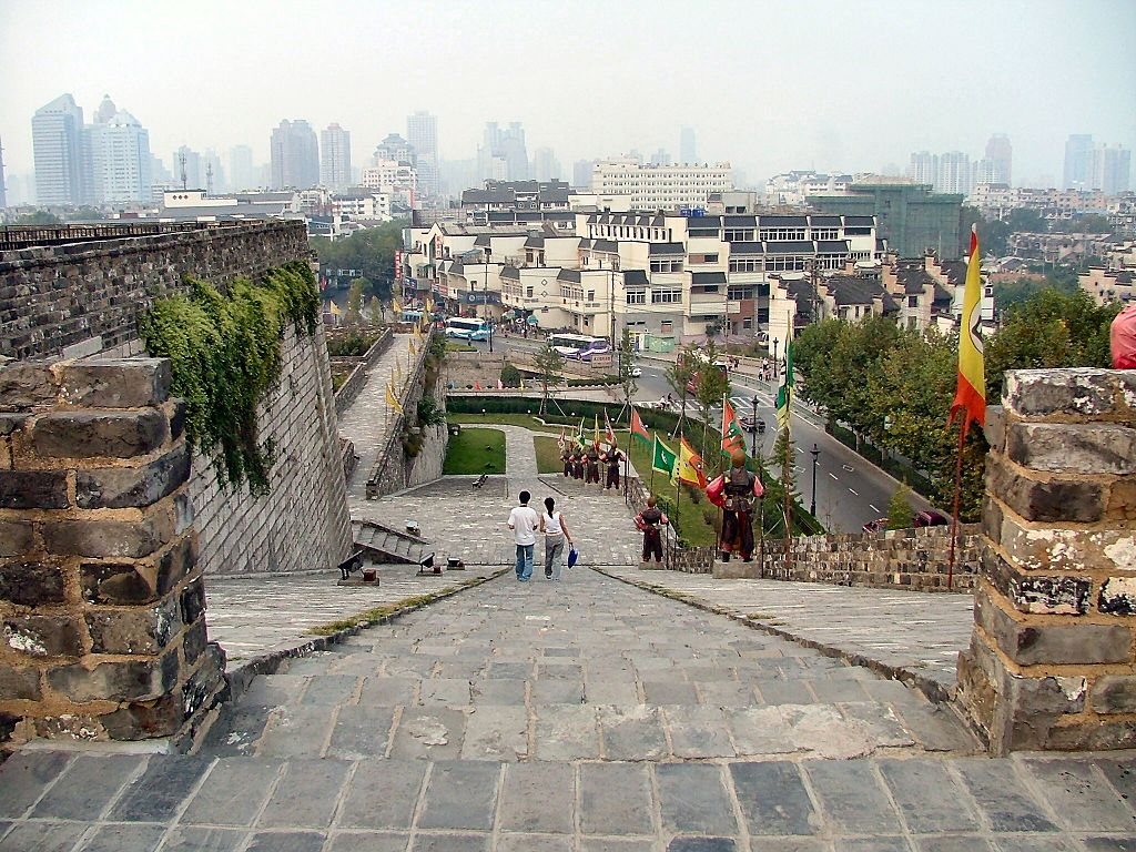 Nanking zid