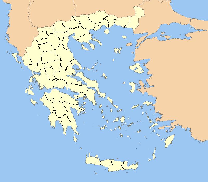 Teneja, Grčka