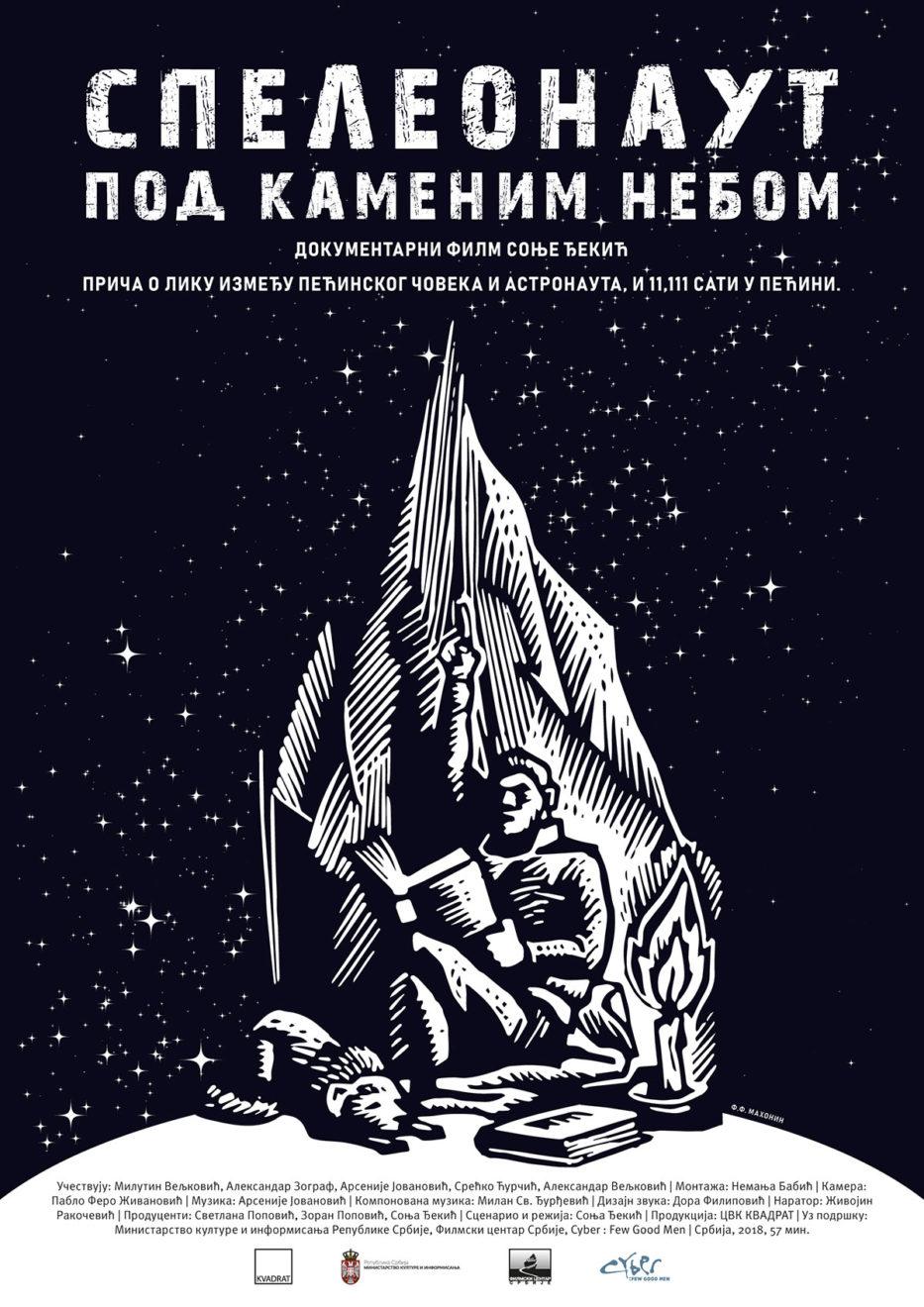 Speleonaut Milutin Veljković plakat za film