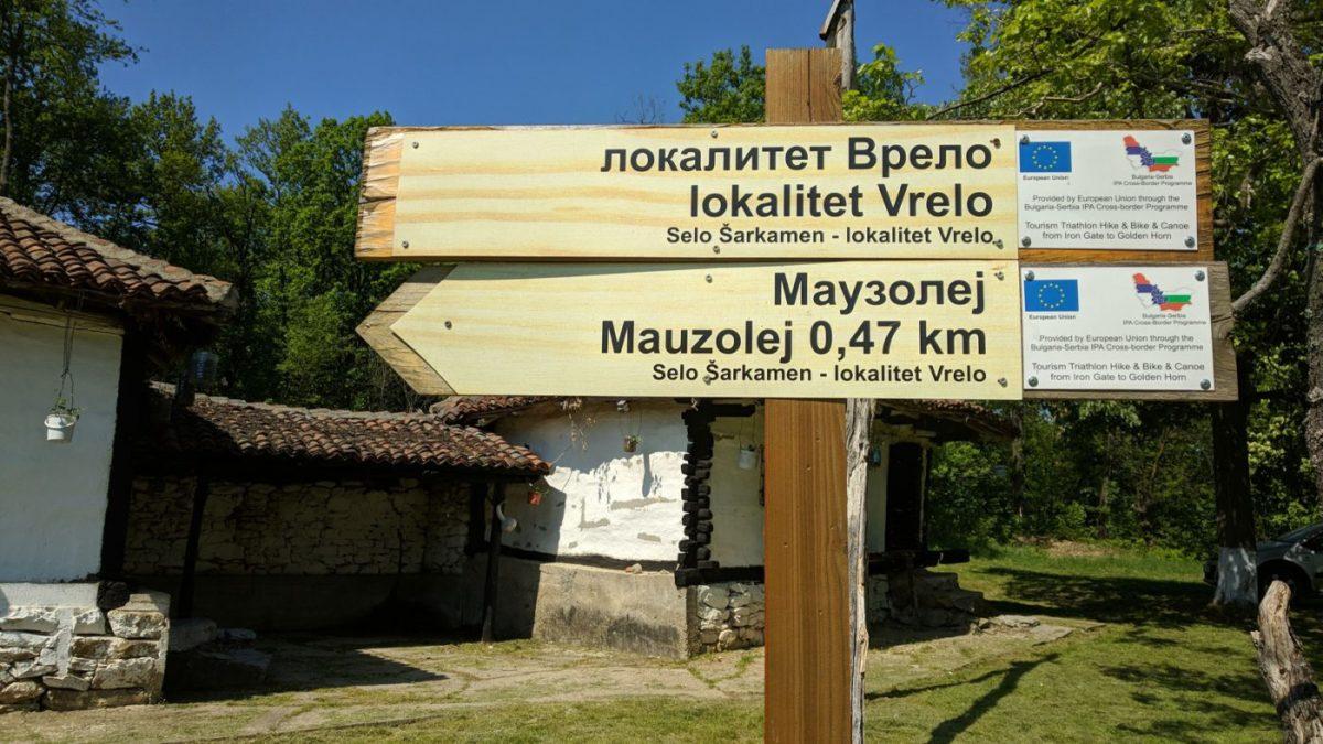 Osim ovih info tabli druga obeležja ne postoje na lokalitetu Vrelo - Šarkamen