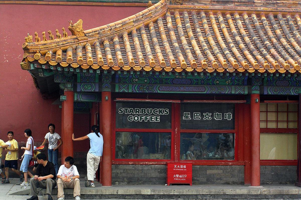 Starbaks je našao svoje mesto i u Zabranjenom gradu, nekadašnjoj palati kineskih dinastija, u samom centru Pekinga, Autor: Mr. Tickle / Wikipedia