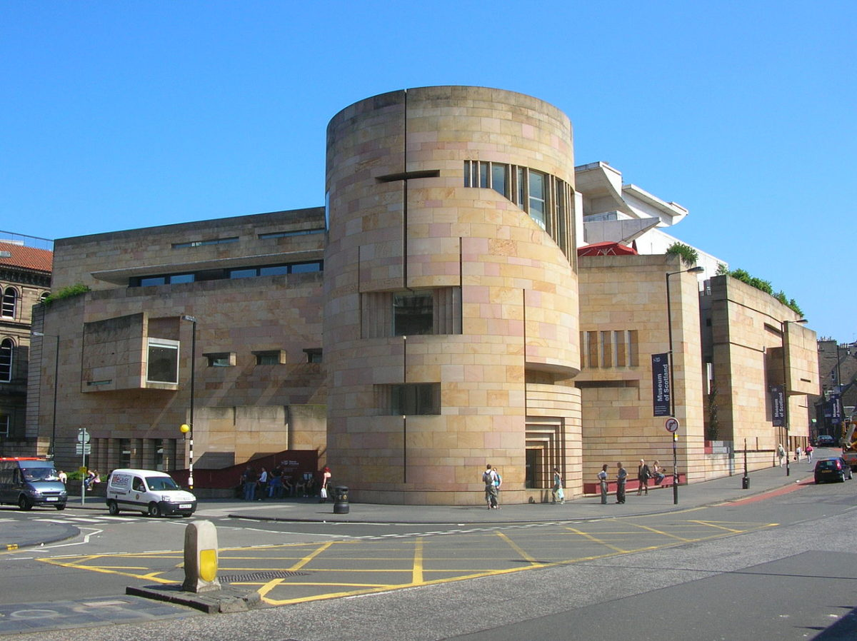 Nacionalni muzej Škotske