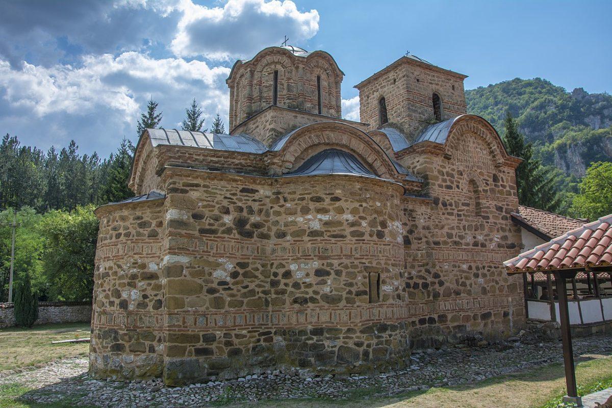 Poganovski manastir