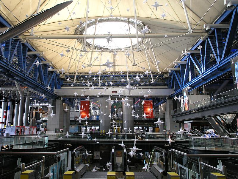 Muzej nauke i industrije