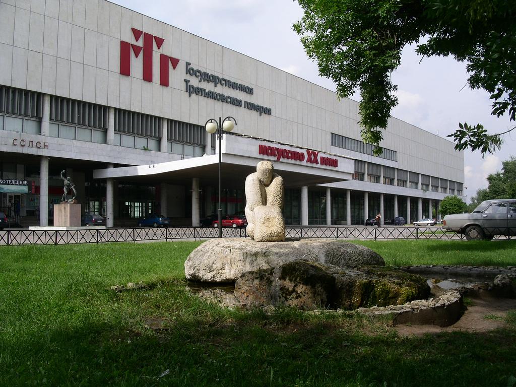 Galerija Tretjakov