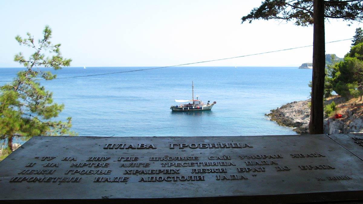 Plava grobnica, foto: Uroš Nedeljković