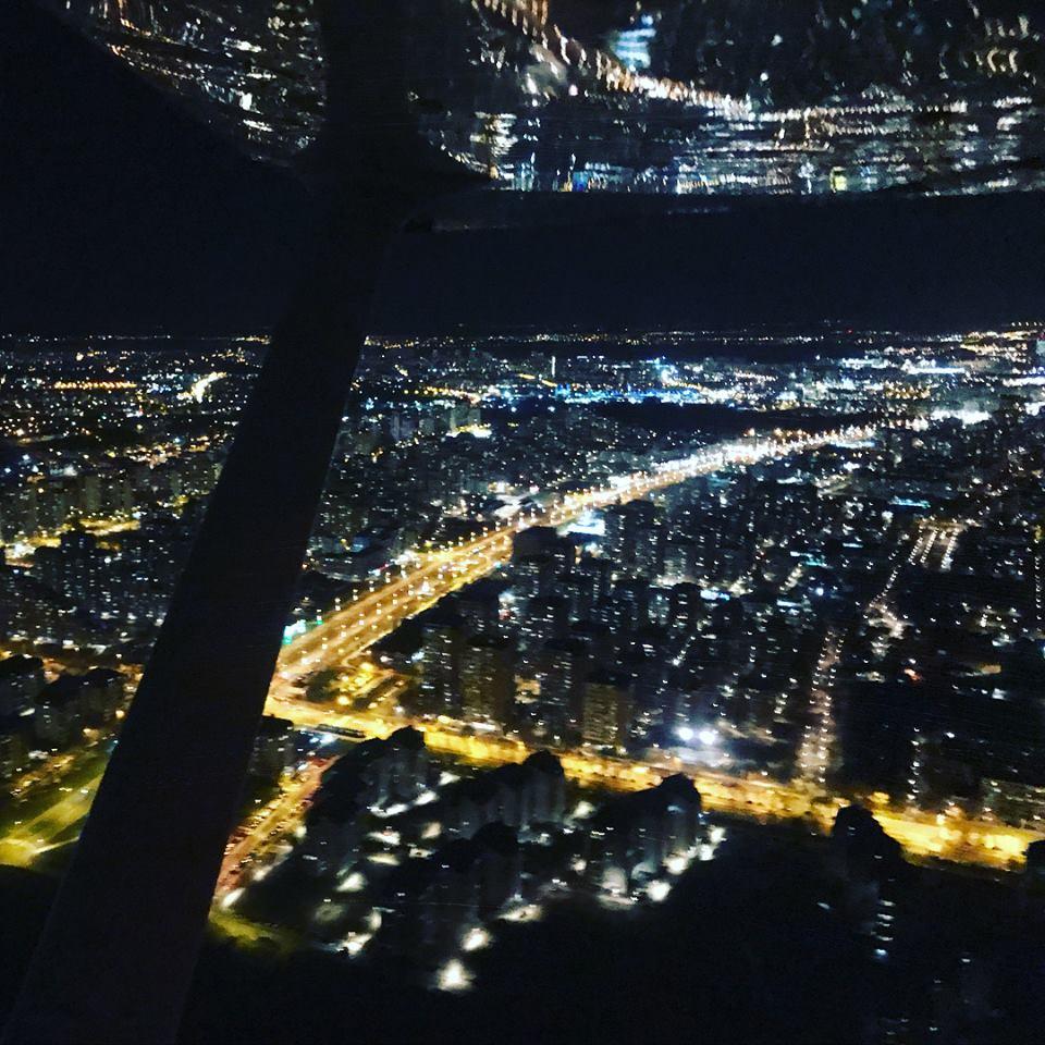 Beograd noću iz vazduha