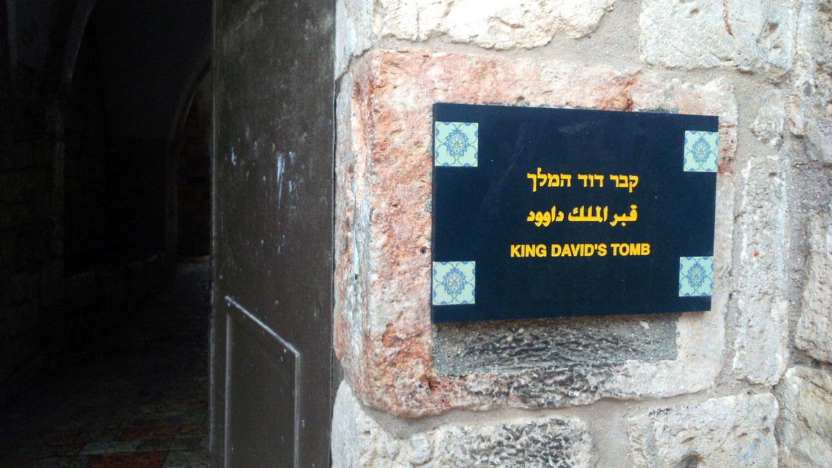 Grobnica kralja Davida, foto: Srđan Šajinović
