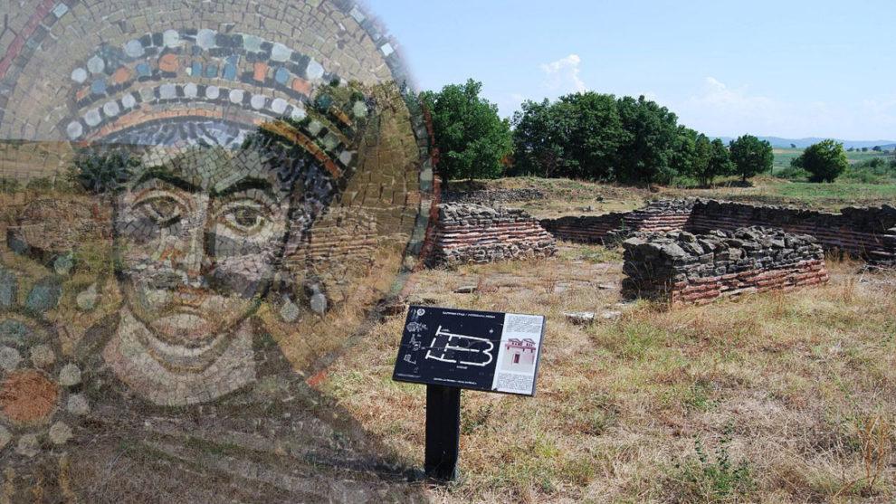 Justinijana Prima Caričin grad
