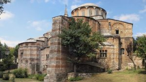 Muzej Hora, Muzej Karije, Istanbul
