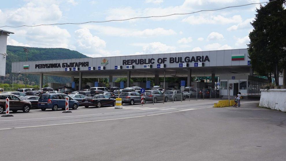 Granični prelaz sa Bugarskom