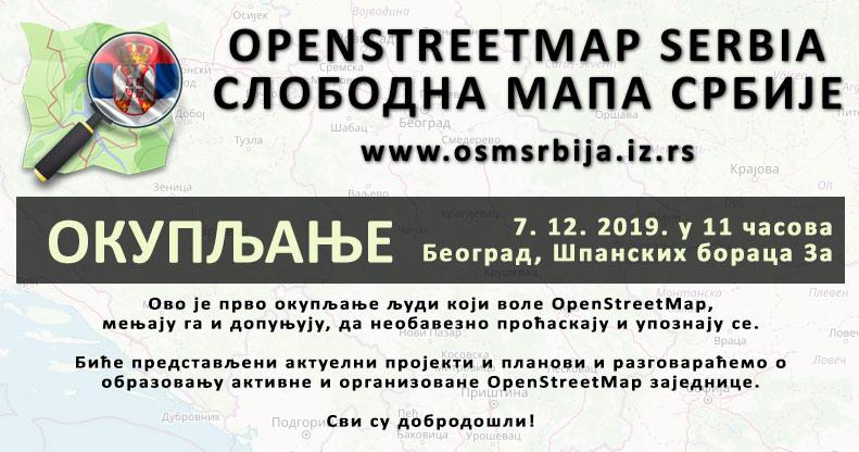 Poziv Open Street Map Srbija