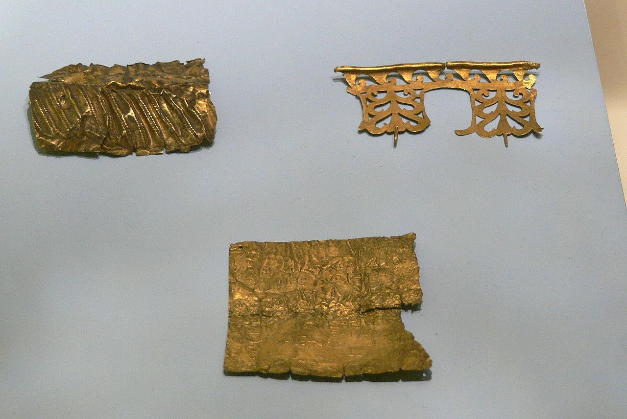 Gnostičke relikvije sa grčkim natpisima iz Nemačkog nacionalnog muzeja u Ninbergu, foto: Wolfgang Sauber / Wikimedia