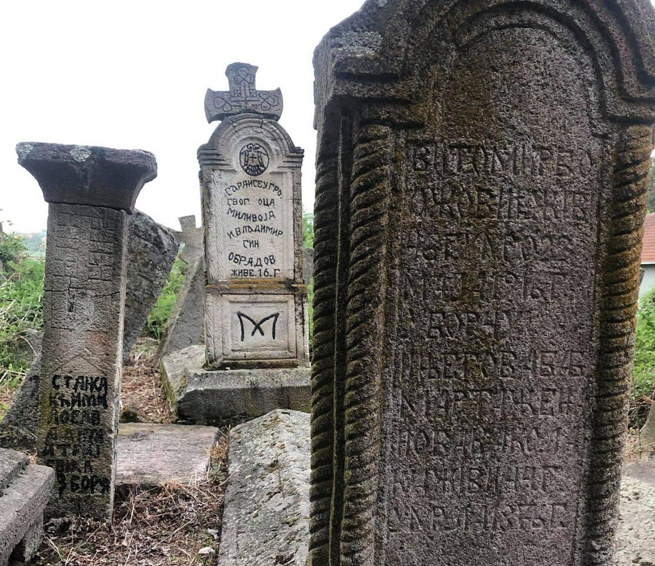 Grob vojnika koji je živeo samo 16 godina, foto: Katarina Glomazić