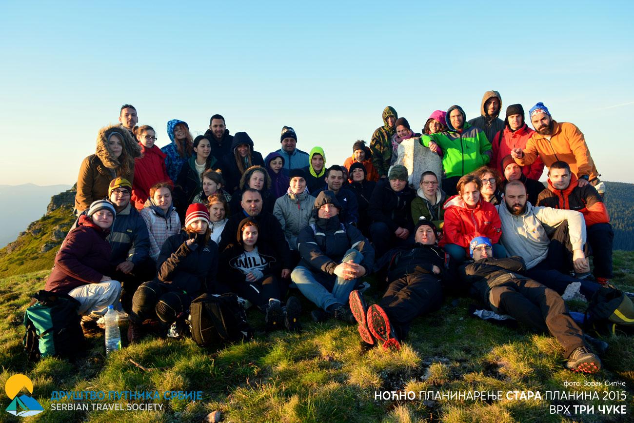 Društvo putnika Srbije na vrhu Tri čuke na Staroj planini, foto: Zoran Sipac