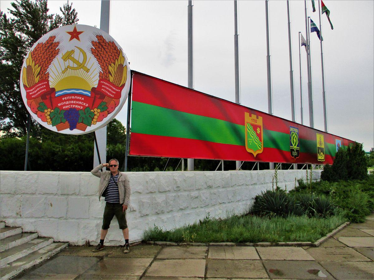 Tiraspolj, Pridnjestrovlje, zemlja koje nema na kartama jer se vodi kao otcepljeni deo Moldavije