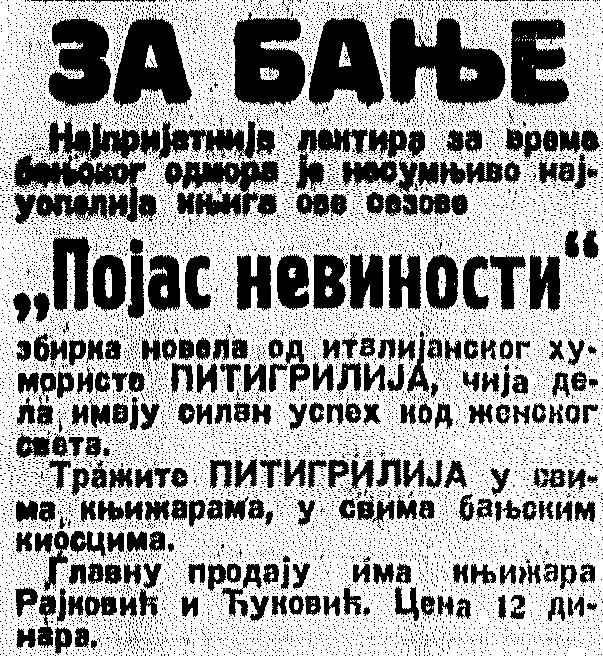 """Oglas u Politici iz 1924. godine u kome se reklamiraju Knige za banje, odnosno što bi danas rekli """"literatura za plažu"""""""