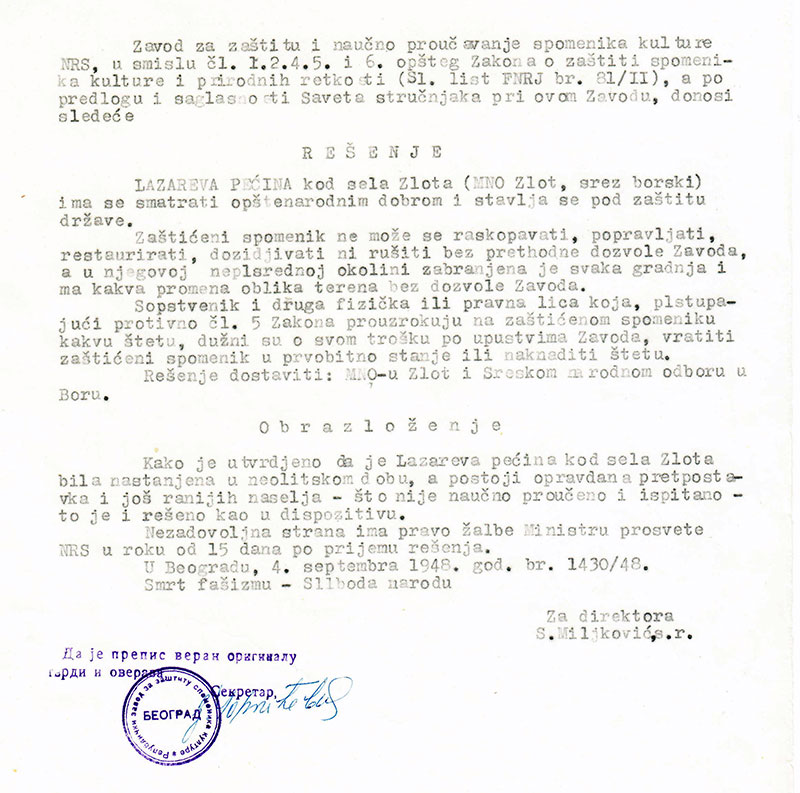 Rešenje iz 1948. godine kojim je Lazareva pećina kod Zlota stavljena pod zaštitu