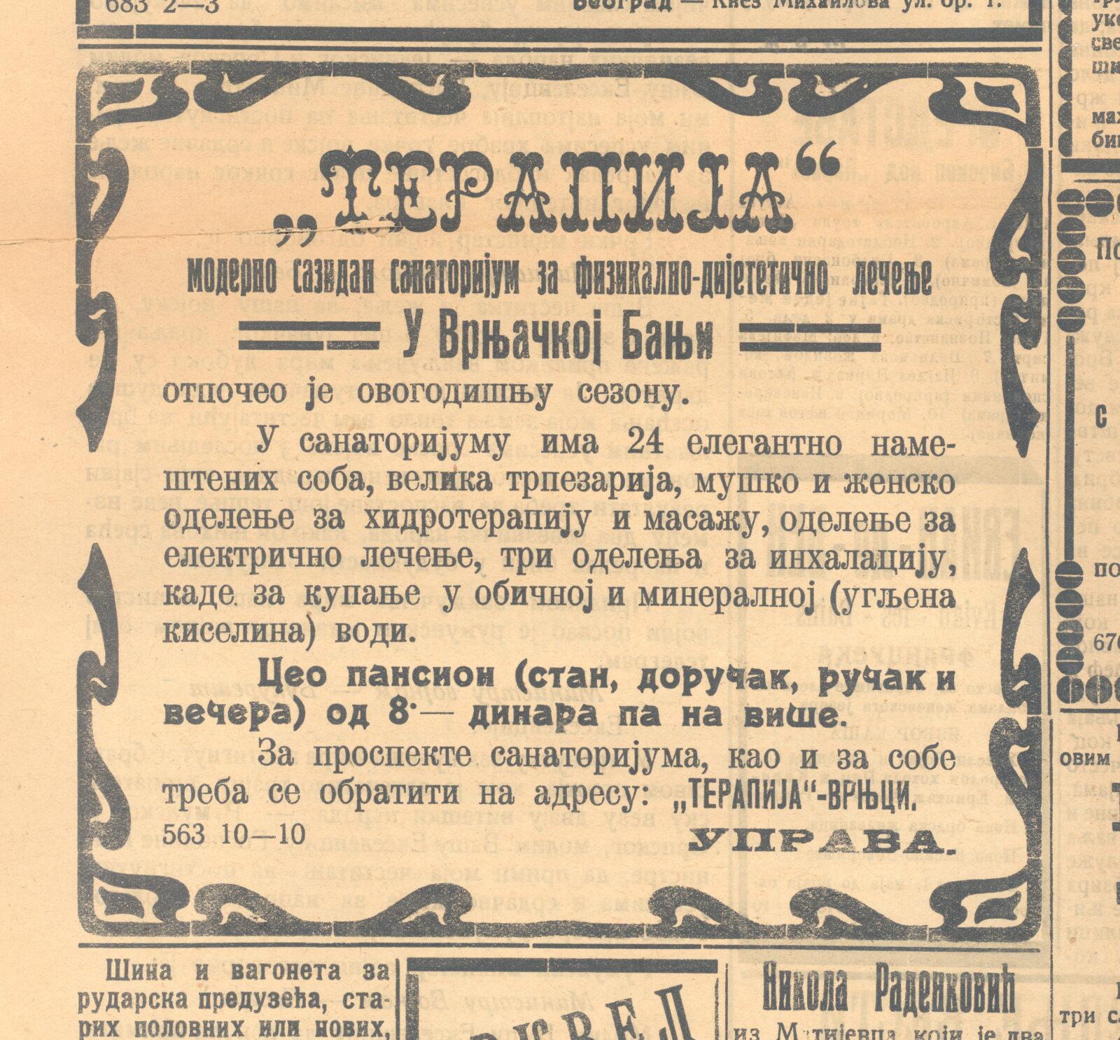 """Oglas Akcionarskog društva """"Terapija"""" u novinama Pravda 193. godine"""