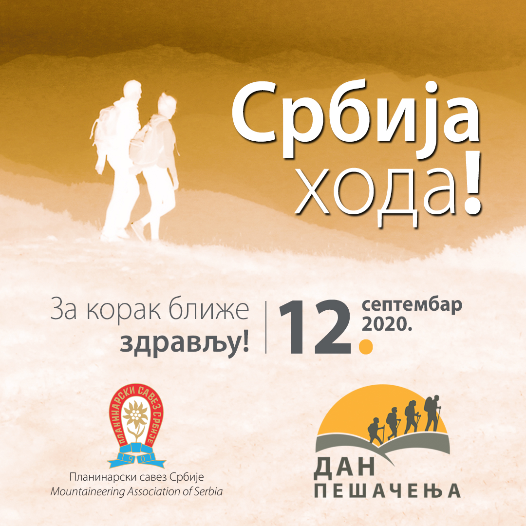 Dan pešačenja 2020